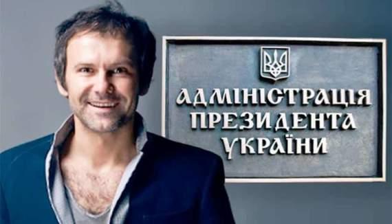 Вакарчук наступний президент України