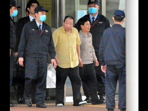 Японец, который отсидел 48 лет, оказался не виновным