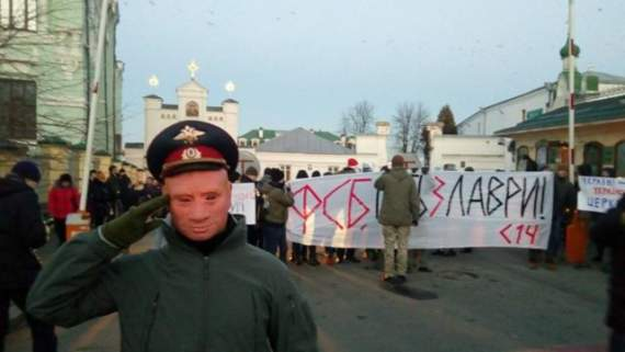 «Это штаб русского мира»: в «С14» озвучили план блокады Киево-Печерской лавры (фото)