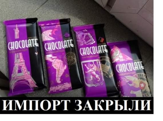 Импорт кондитерских изделий будет потерпать: продвигают «Донко»