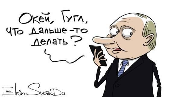 «Моль» в Борисполе, или как Путин Марчуку объяснительную писал (ДОКУМЕНТ)