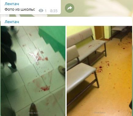 В Перми в школе произошла поножовщина: много пострадавших (фото)