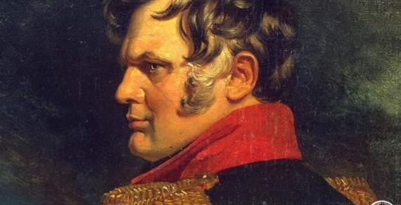 Генерал Алексей Ермолов и первое покорение Россией Кавказа