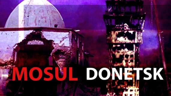 Мосул — Донецьк: чи можна вирішити проблему окупованих українських міст по-іракськи