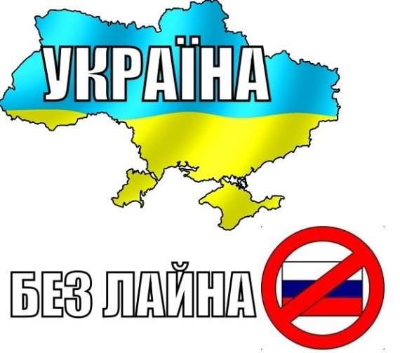 Украинским школьникам русский суржик нужен не больше чем венгерский или молдавский языки