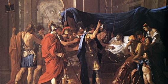 Консул Германик: поэт и завоеватель