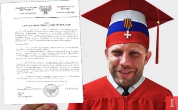 Скандальный «указ №363 о невыезде» лидера боевиков Захарченко ставит точку на его «правлении» (ТЕКСТ)