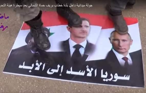 """""""Смерть России"""" – скандируют протестующие в Иране"""