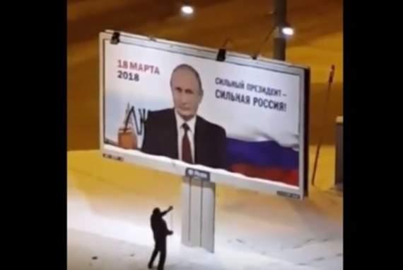 Росіянин в Петербурзі розмалював передвиборний плакат Путіна