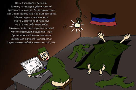«Лажа российских пропагандонов» или «Геев в РФ больше, чем где бы то ни было»