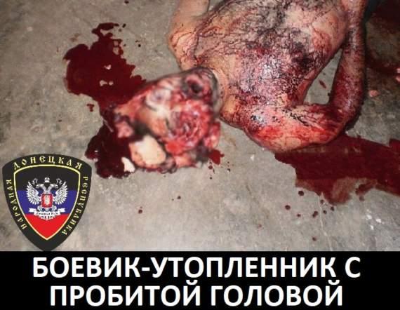 Пьяный боевик умер на Старобешевском водохранилище
