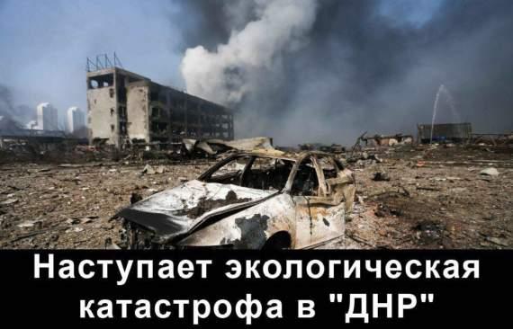 Медицинские учреждения не справляются, в Донецке резко начали болеть люди…