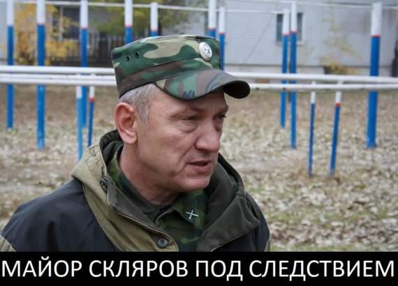 Ковальчук откупился и сдал подчиненного