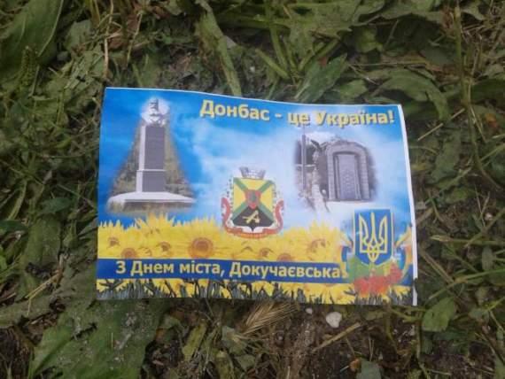 В оккупированном Докучаевске развесили проукраинские листовки. ФОТО