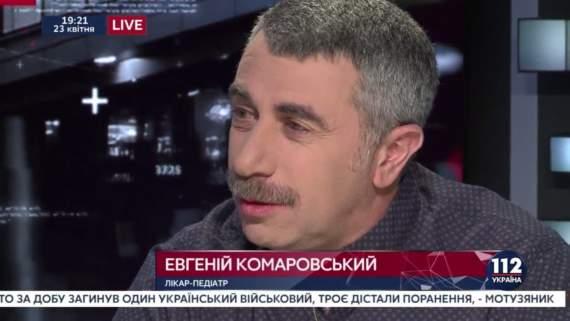 """Почему """"Дети умирали, умирают и будут умирать"""" Комаровский"""