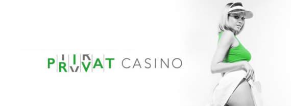 Получай больше вместе с казино Privat