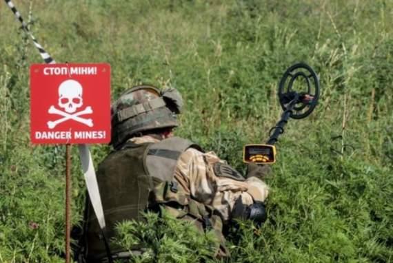 США предоставят рекордное финансирование для разминирования Донбасса