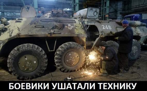 Боевики ушатали бронетехнику: надежда на Россию