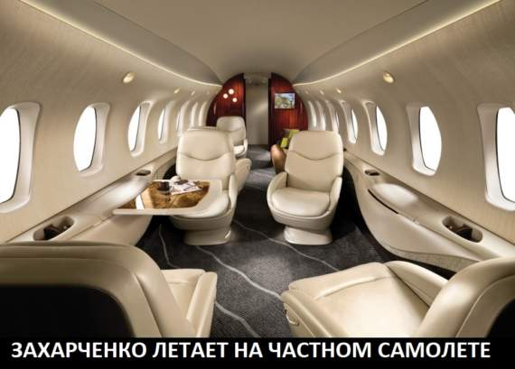 Захарченко арендовал самолет и улетел на Сейшелы