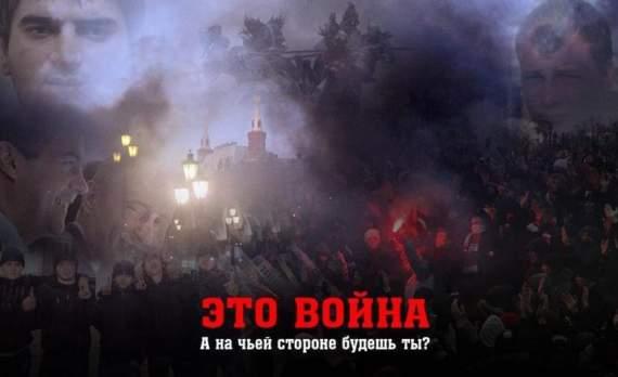 СРОЧНО! В РФ медленно тлеет этническая война. В Костроме замолчали массовую межнациональную драку