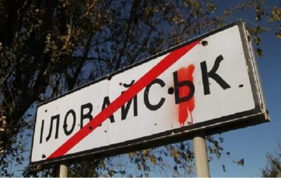 Герои Украины Владимир Бражник и Сергей Чёрный – они погибли под Иловайском