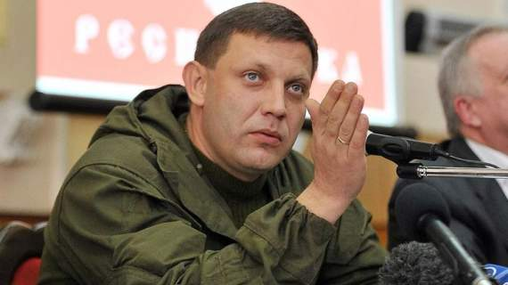 Александр Захарченко в очередной раз отмыл шестизначную сумму из бюджета «ДНР».