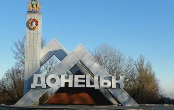 СРОЧНО: В Донецких газетах   Харьковская область это заграница