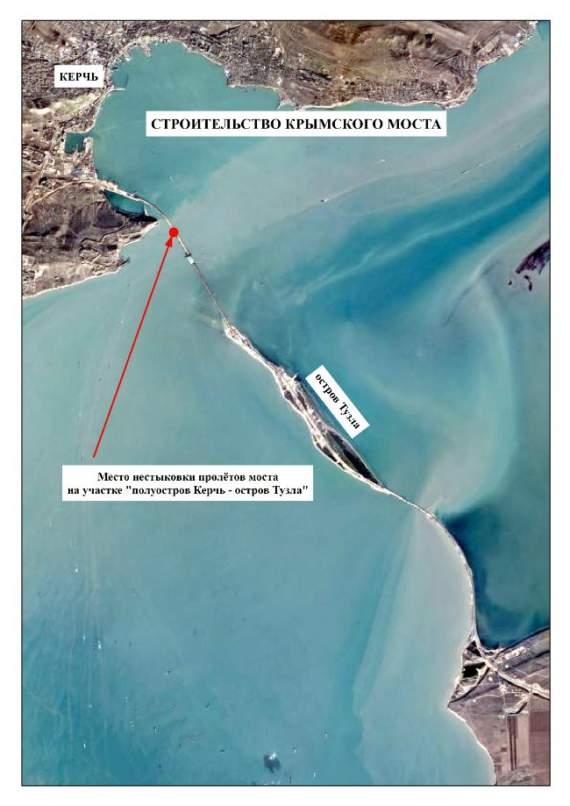 У будівельників Керченського моста не зійшлися металеві прольоти