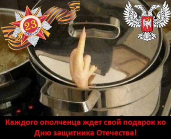 Активисты решили порадовать военнослужащих «ДНР» сладостями