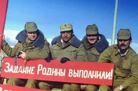 Культ Афгана – щупальці «русского міра»?