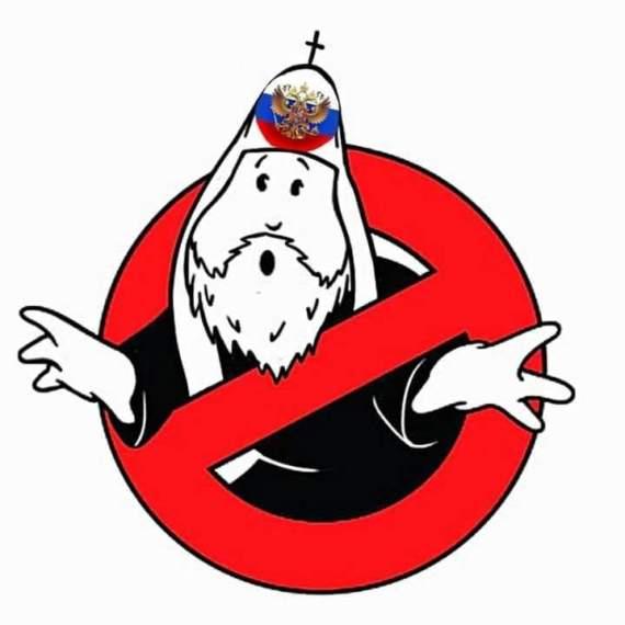 Главарь незаконного сарая МП у Десятинной церкви просит помощи у Трампа.. Почему не у Путина?