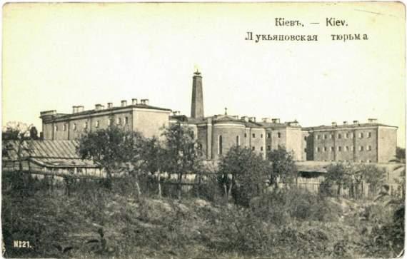 Восстание в Лукьяновской тюрьме (г.Киев) 09 февраля 1923 г.