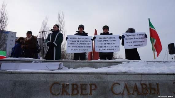 Татары в Казани вышли на митинг в защиту татарского языка