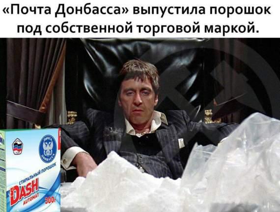 Порошок «Dash» не прошел проверку Роспотребнадзора. Экспорт в РФ запрещен.