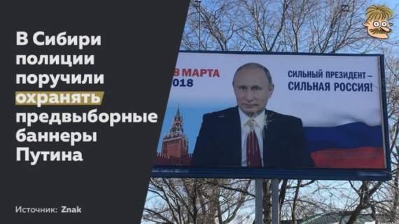 В России массово обливают краской и грязью портреты Путина: российские власти отдали приказ, возмутивший россиян глупостью — кадры