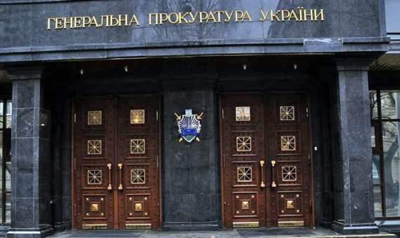 ГПУ «отдала» янтарные месторождения бизнес-партнеру главы Волынской ОГА