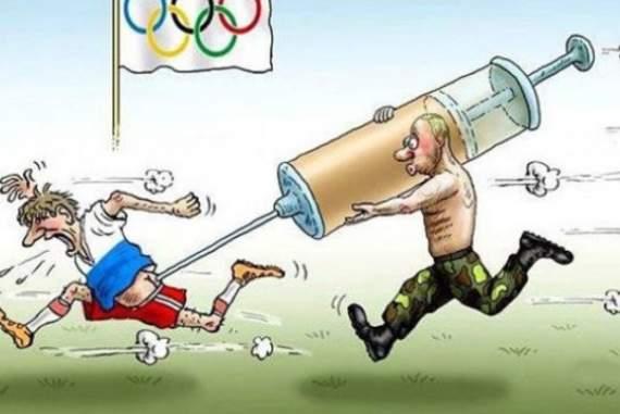 РФ позбавили права приймати будь-які міжнародні змагання
