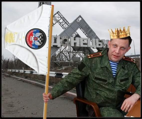 Закон «О государственном флаге ДНР»