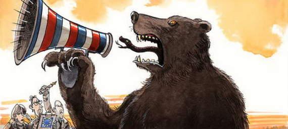 Розділяй і володарюй. Принципи дії російської пропаганди в Європі