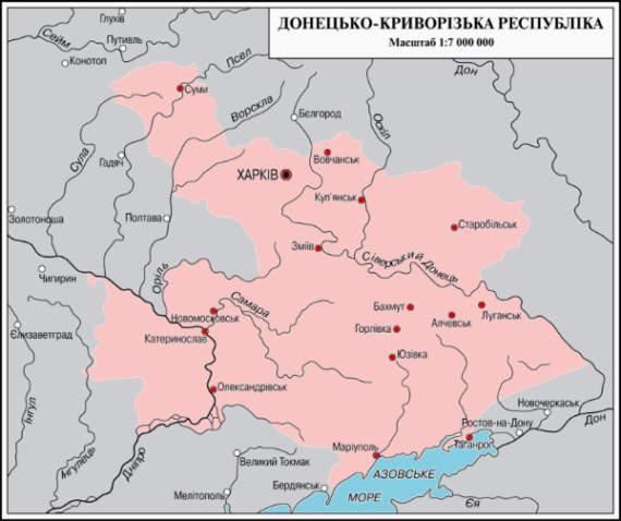 Проголошення Донецько-Криворізької республіки – історія сепаратистського міфу
