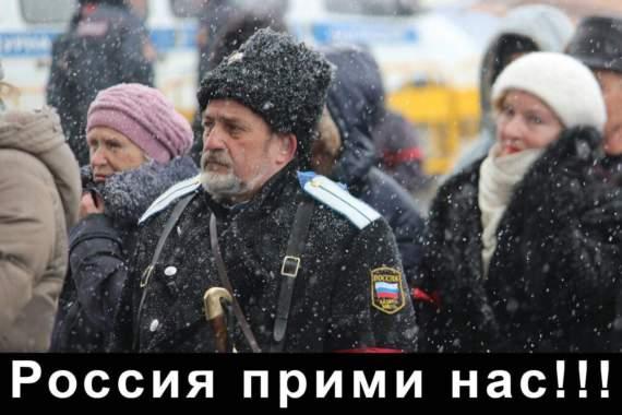 На границе с РФ проходит митинг ополченцев!