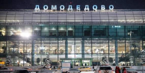 """В Москву прилетели не меньше трех самолетов с ранеными """"наемниками Вагнера"""""""