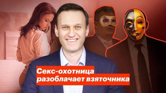 Модель обвинила российского олигарха и вице-премьера РФ в групповом изнасиловании (видео)