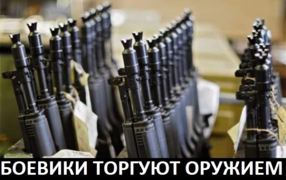 Внимание Интерпола привлекла ОПГ из «ДНР»: торговля оружем через американскую компанию