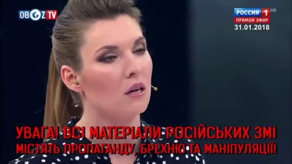 Истерика роспропагандонов: Украина создает крылатые ракеты против нас! Надо обратиться в ООН /Видео/