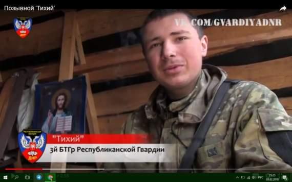 Нелепый фейк российской пропаганды о «подвиге» боевиков