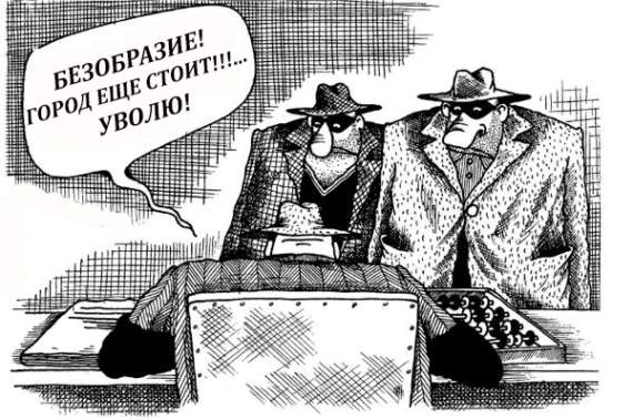 Криминальная паутина в Торецке