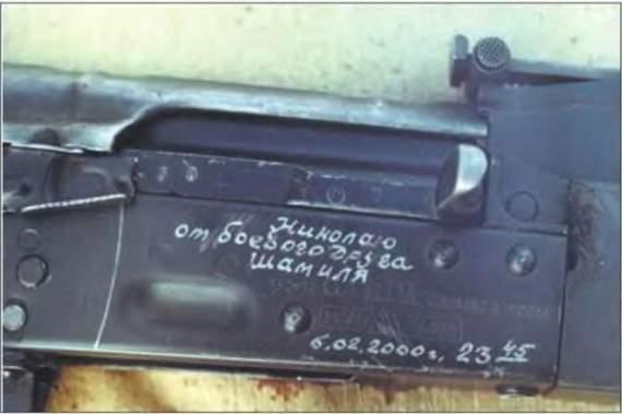 Кустарная смерть. Оружие чеченскихбоевиков