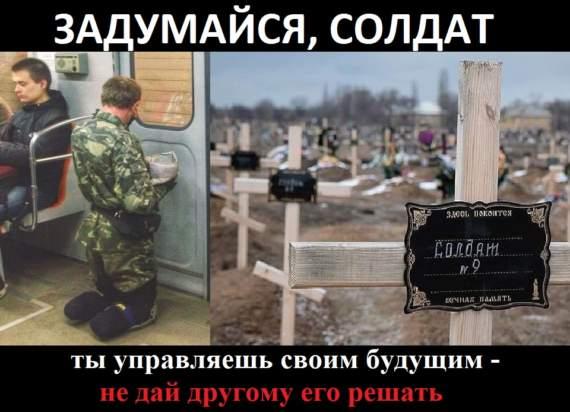 Бесперспективное будущее российских наемников