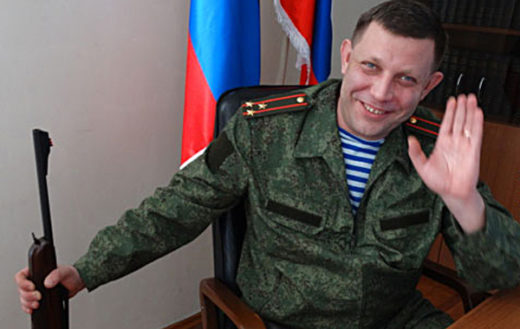 Донецким бюджетникам по задолженности за 2015 год: «Мы разделяем вашу озабоченность, но денег нет, да и живете вы не плохо»